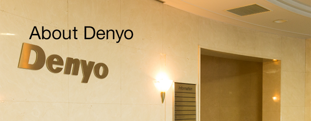 About Denyo