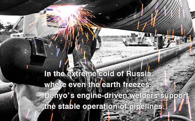 In this frozen land Denyo's engine-driven welders that live up to the trust placed in them by the operators.